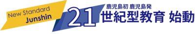 21CE-logo1